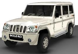 Mahindra Bolero Slx Dieselprice In India Review Pics Specs And Mileage Carzoom In