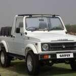 Maruti Suzuki Gypsy King ST BS-IV