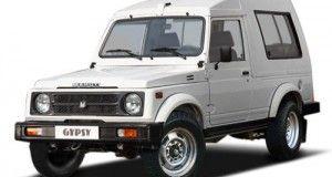 Maruti Suzuki Gypsy King HT BS-IV