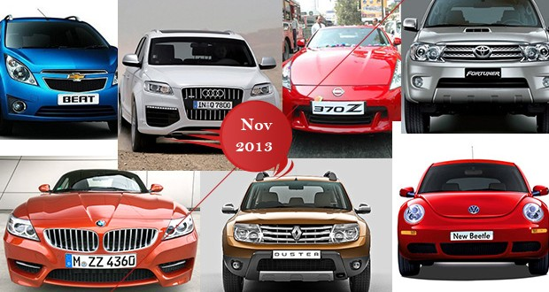 news on launch cars November 2013