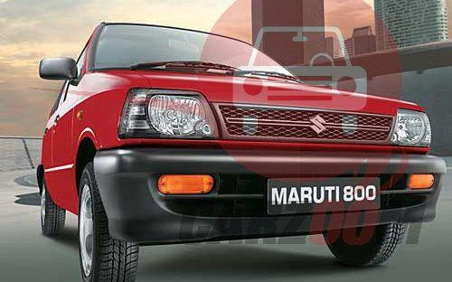 Maruti Suzuki 800 Exteriors Front View