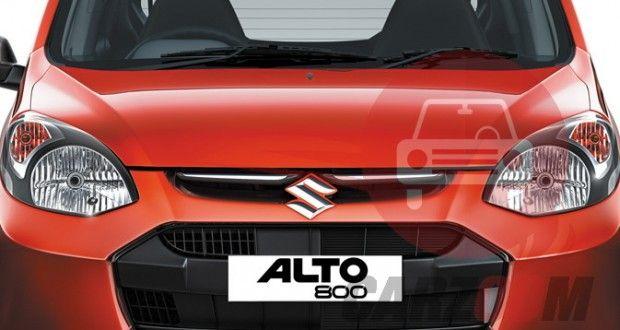 Maruti Suzuki Alto 800 Exteriors Front View