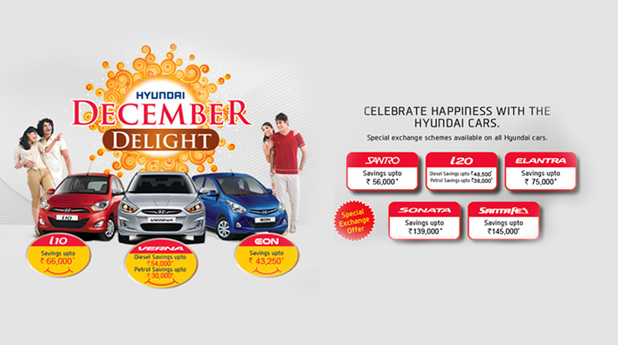 Hyundai Offers an Exciting December Offer