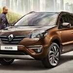 Auto Expo 2014 New Renault Koleos Exteriors Overall