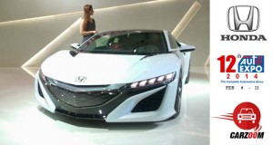 Auto Expo News & Updates - Honda to Showcase Honda NSX Concept