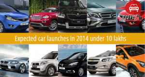 Expected car launches in 2014