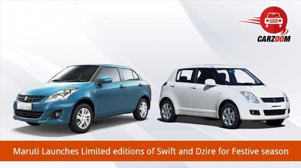 Swift and Dzire