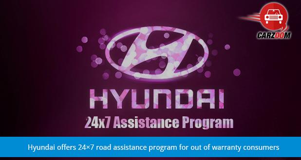 Hyundai-24x7