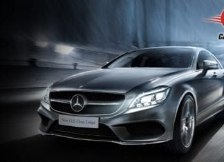 Mercedes-Benz CLS 250 CDI Coupe Front View
