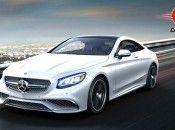 Mercedes-Benz S-Class Coupe Exterior Front
