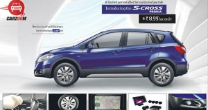 Maruti Suzuki S-Cross Premia limited edition