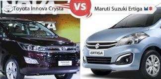 Toyota Innova vs Maruti Suzuki Ertiga