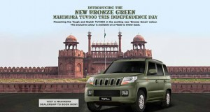 New Bronze Green Mahindra TUV300