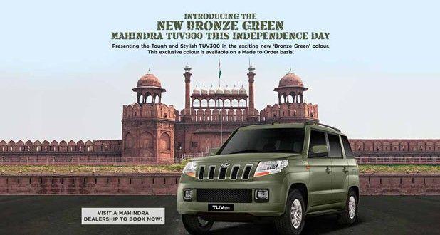 New Bronze Green Mahindra TUV300