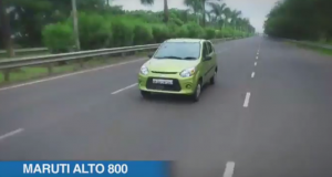 Top 5 Best Mileage Cars In India 2016 petrol Hatchback Cars under 5 Lakhs