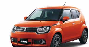 Leaked Upcoming Maruti Cars In India 2017 New Maruti Cars Going to Be Launching in India 2017