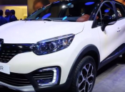New Renault Kaptur 2017 for India Check with Full Specifications