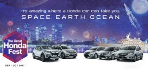 Honda Annual Celebration Offer